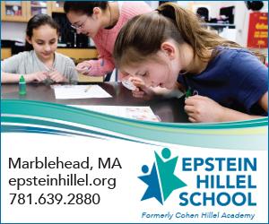Epstein Hillel Academy Kindergarten to Grade 8 in Marblehead MA