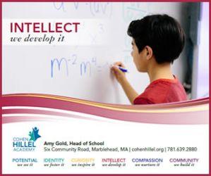 Marblehead School Cohen Hillel Academy