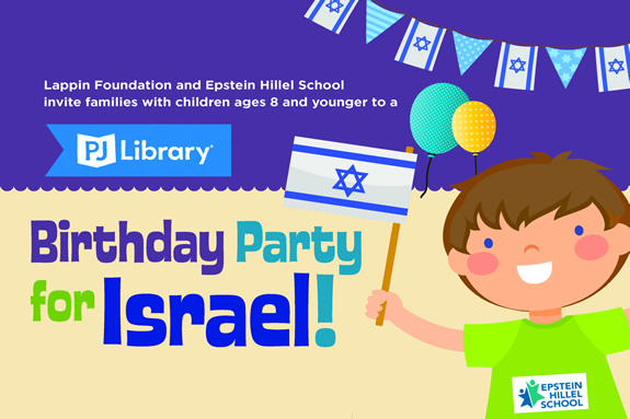 Epstein Hillel School Birthday Party for Israel - Marblehead