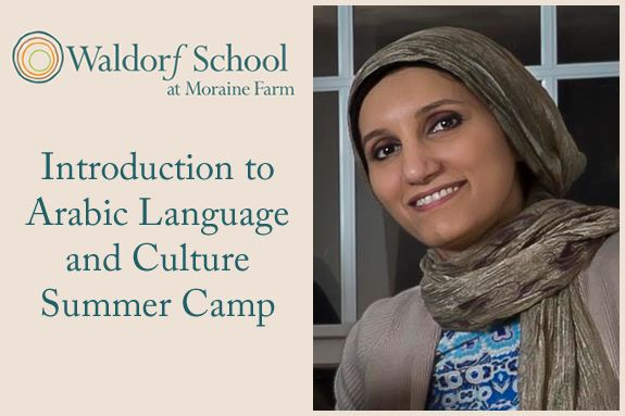 Introduction to Arabic Language and Culture Summer Camp