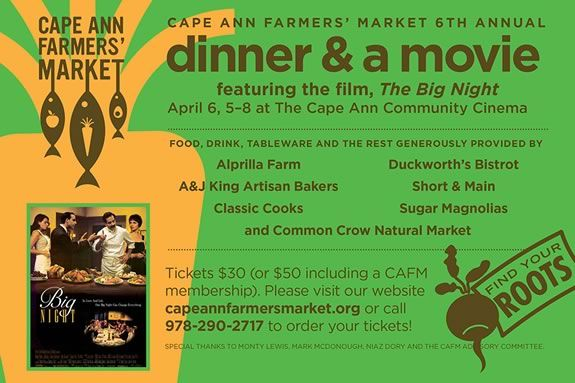 The Annual Cape Ann Farmers Market fundraiser will be held April 6, 2014