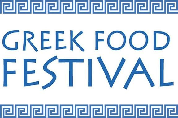 Newburyport Greek Food Festival - a Yankee Homecoming tradition at the Annunciation Greek Orthodox Church