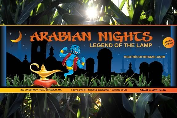 The 2018 Marini Farm Corn Maze in Ipswich Massachusetts is Arabian Nights themed!