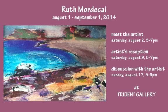 Trident Art Gallery, Gloucester MA Artists, Cape Ann Artists