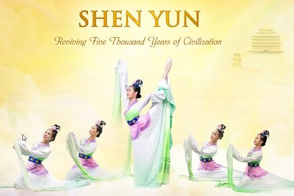 Shen Yun will perform at the Boston Opera House in January 2012.