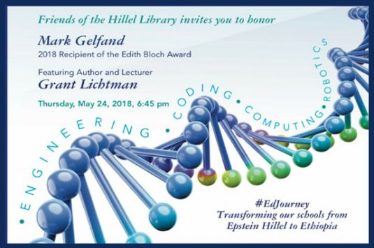 Hillel Library in Marblehead MA