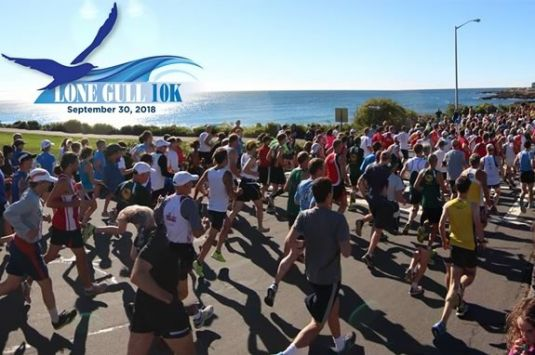The Lone Gull 10k starts at Good Harbor Beach in gloucester and follows a route along the Gloucester's beautiful back shore.